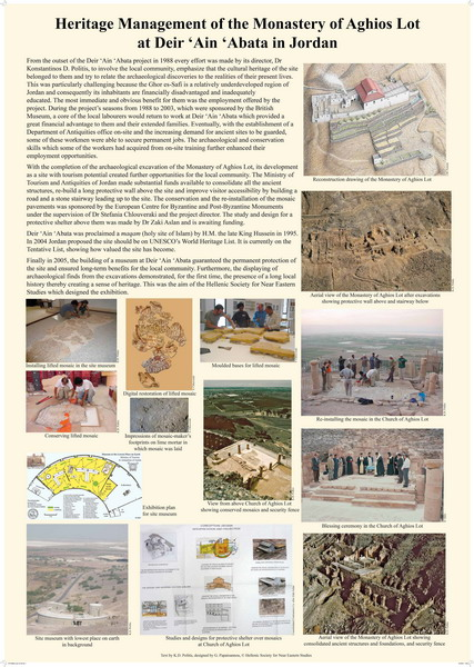 Politis_Heritage management of the Monastery of Aghios Lot at Deir Ain Abata in Jordan