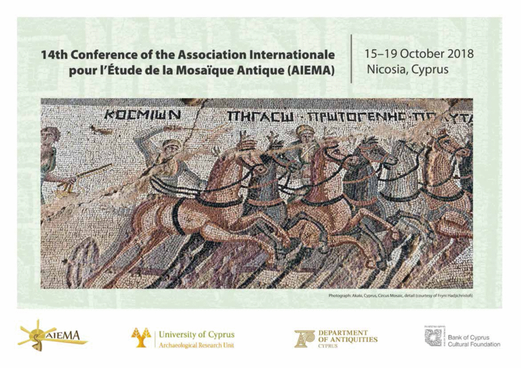 ΑΙΕΜΑ, 14th Conference, 15-19 October 2018, Nicosia Cyprus