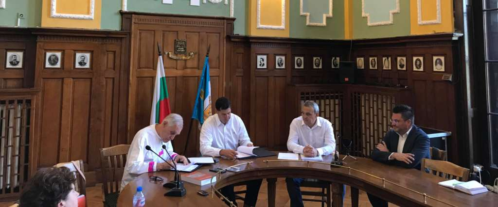 PLOVDIV 2020: ICCM sings MoU with the Municipality of Plovdiv for its 14th Conference