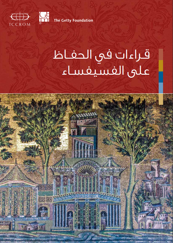 Readings in Arabic on the Conservation of Mosaics